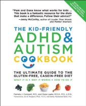 kid friendly cookbook